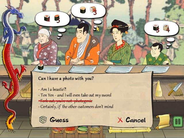 Last Samurai Exam Screenshot 0