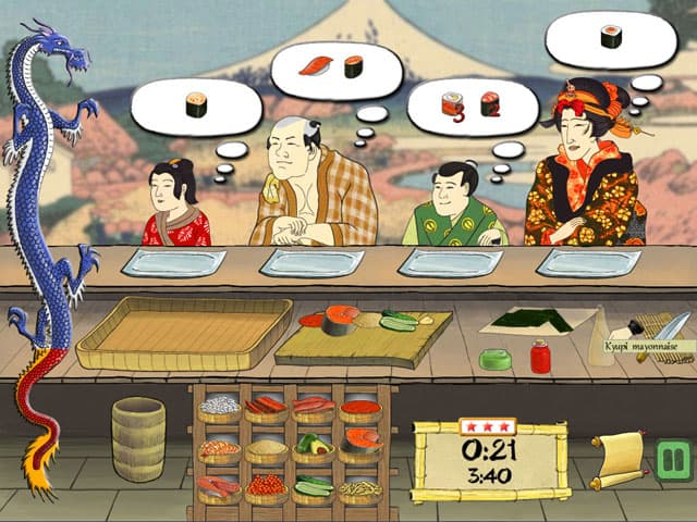 Last Samurai Exam Screenshot 1