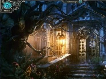 Shadow Shelter Free Game
