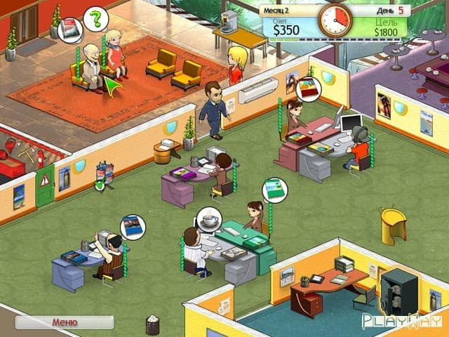 Travel Agency Free PC Game Screenshot