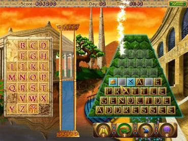 Великолепная Пирамида