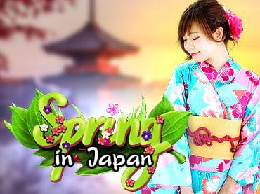 Четыре сезона: Весна в Японии