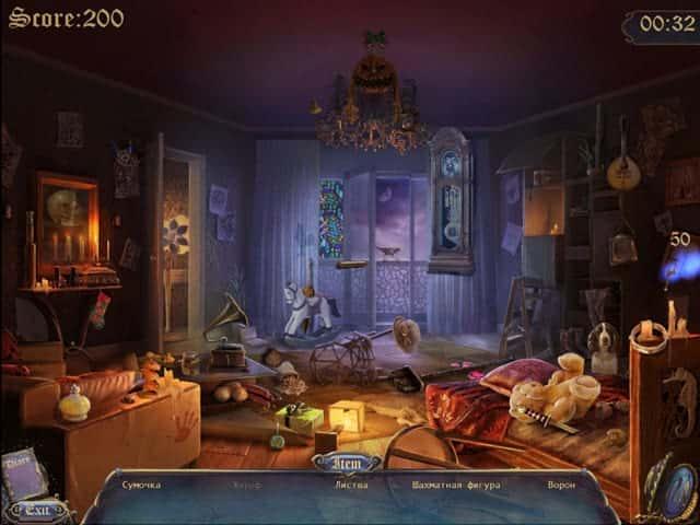 Version wonderland game full free download Wonderland Game
