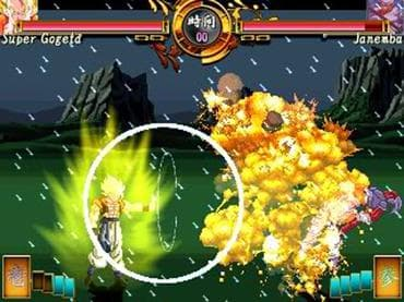 Dragon Ball Z - Download Free Game Free